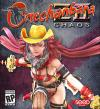 Onechanbara Z2 Chaos Banana Split Edition
