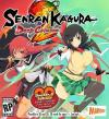 Senran Kagura 2 Deep Crimson Double D Edition